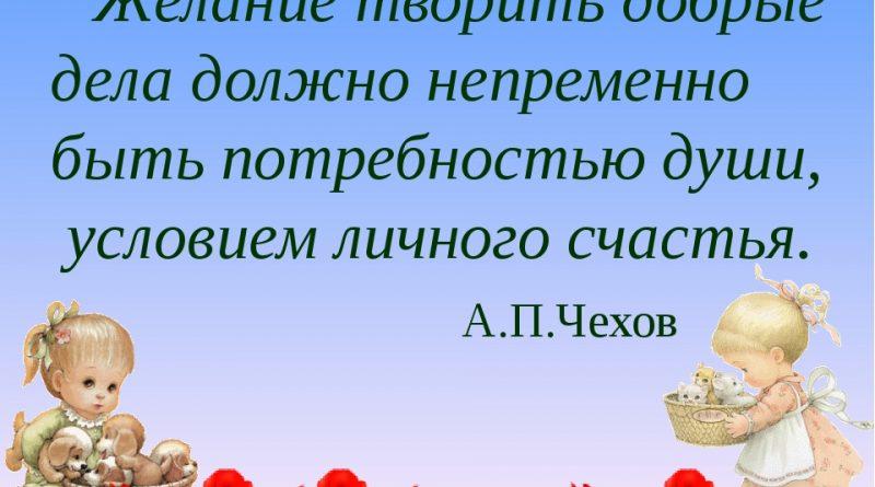 Подяка сільської раді с. Усатово від Щербакової Валентини