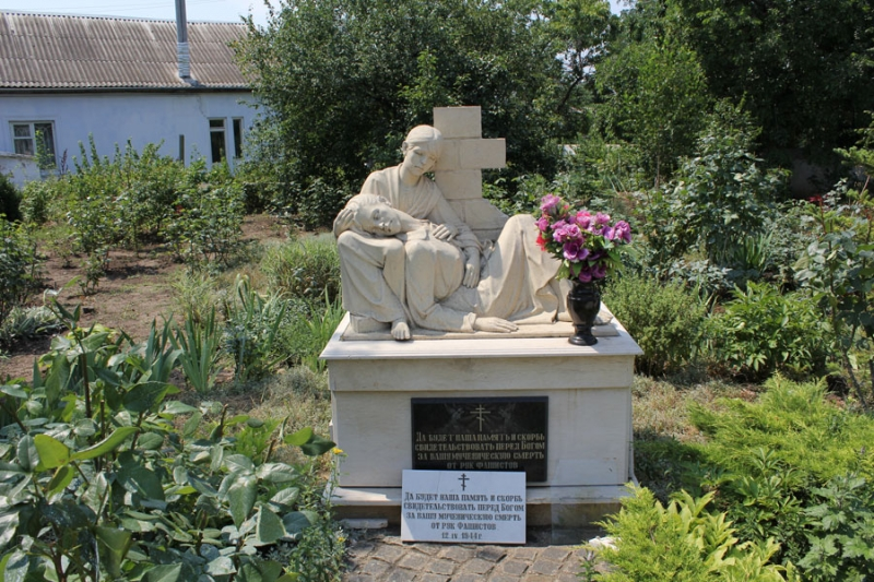 Памятник священникам, убиенным фашистами