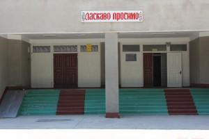 Школа-гимназия им. П.Д. Вернидуба