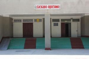 Школа-гімназія ім. П.Д. Вернидуба