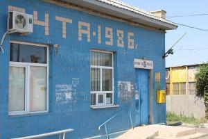 Почтовое отделение в с. Усатово