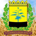 Правила благоустрою громади Усатівської сільської ради