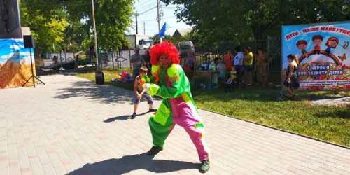 Веселий-клоун