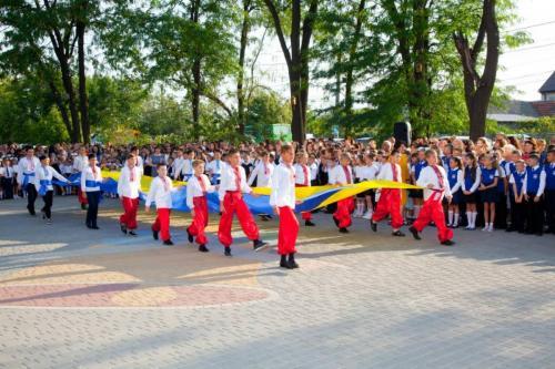 Внесення Державного Прапора України