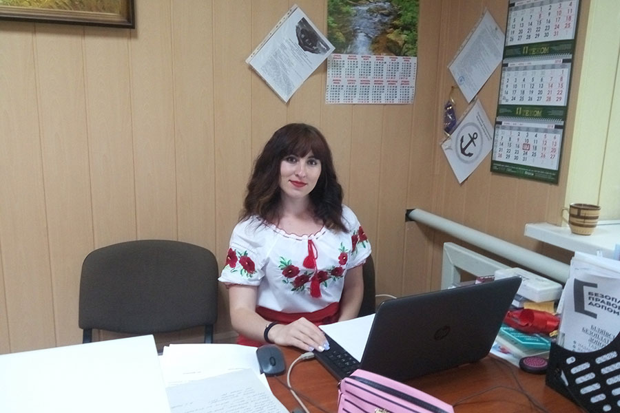 Андріященко Олександра Олександрівна - юрист